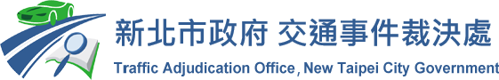 Traffic Adjudication Office New Taipei City Government